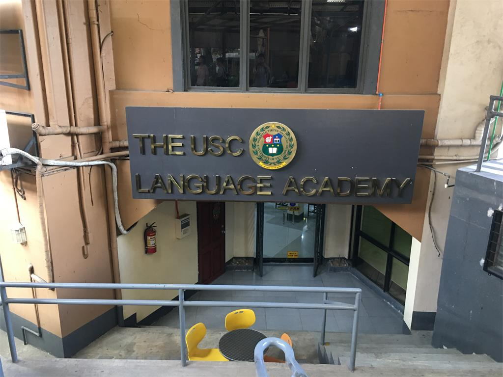 USC LANGUAGE ACADEMY