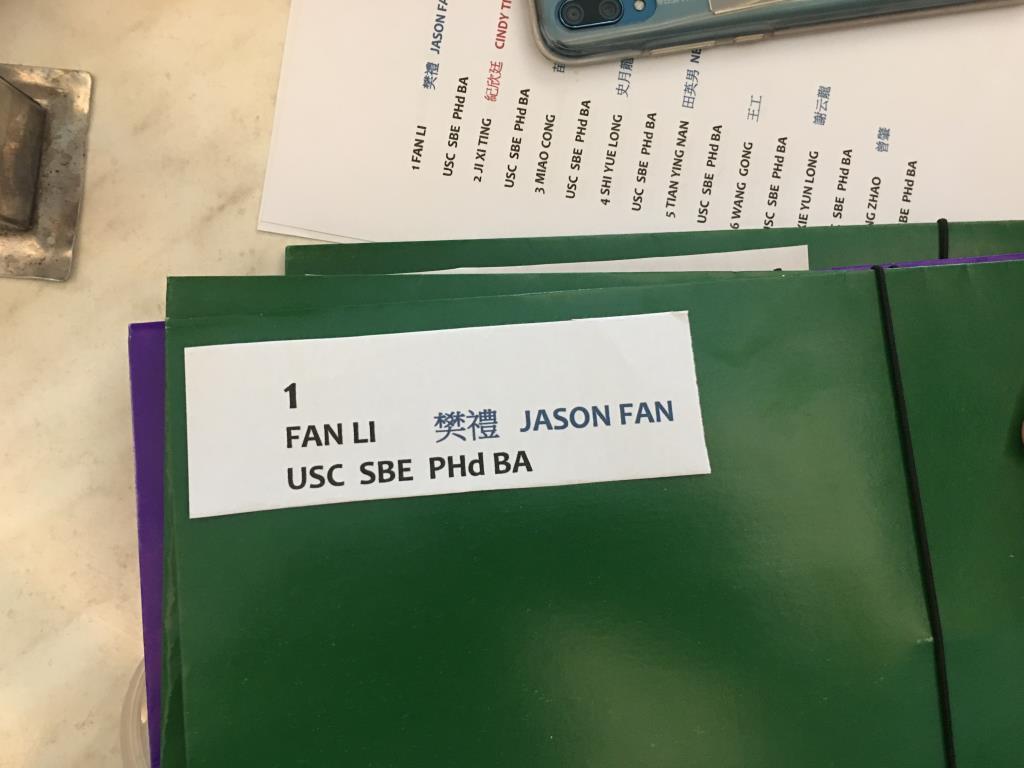 USC博士生资料