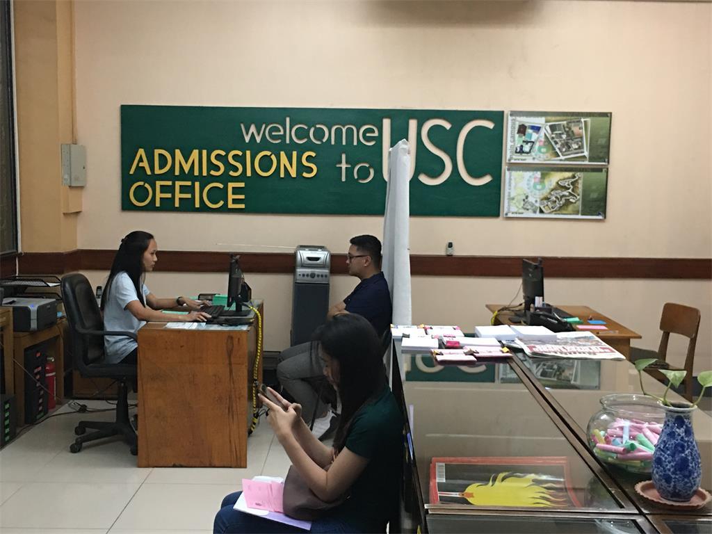 USC入学登记处