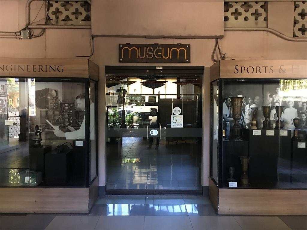 USC博物馆